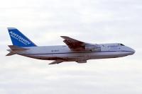 Czy rosyjski kolos rusłan wyląduje na lotnisku w Świdniku?