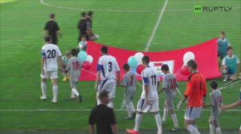 Nie wiadomo kiedy, wiadomo, że będzie. UEFA zgodziła się na utworzenie ligi krymskiej (WIDEO)