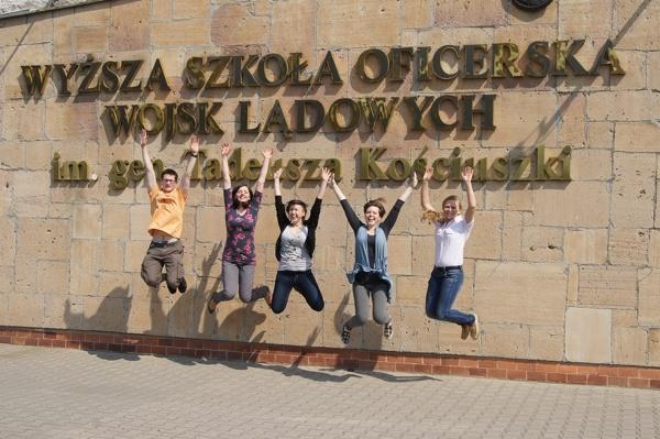 Wyższa Szkoła Oficerska Wojsk Lądowych we Wrocławiu