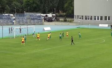 Skrót meczu Radomiak Radom - Znicz Pruszków 0:0 (WIDEO)