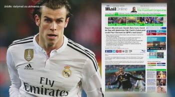 """Gareth Bale klubowym kolegą """"Lewego""""? Bayern może zapłacić 135 mln euro (WIDEO)"""