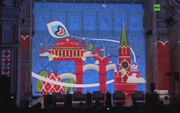 """Rosjanie zaprezentowali logo Pucharu Konfederacji. """"Chcieliśmy wykorzystać bogactwo naszej kultury"""""""