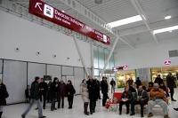 Itaka zrezygnowała z lotów z lubelskiego lotniska do Egiptu