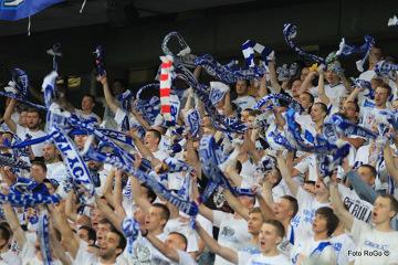 Kibice na meczu Lech Poznań - Lechia Gdańsk (GALERIA)