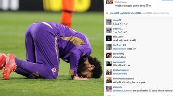 Montella chciał wpuścić Salaha, ale nie mógł go znaleźć. Piłkarz poszedł się modlić (WIDEO)